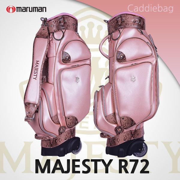 마루망 마제스티 R72 캐디백 골프백 상품이미지