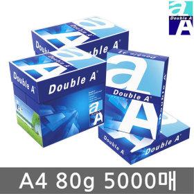 직배송 더블에이 A4 복사용지(A4용지) 80g 2박스