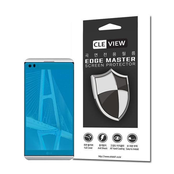 엣지마스터 LG V20 풀커버 액정보호필름 상품이미지