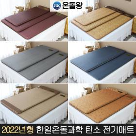 NK한일 무자계 온열 전기매트 사랑으로 미니싱글