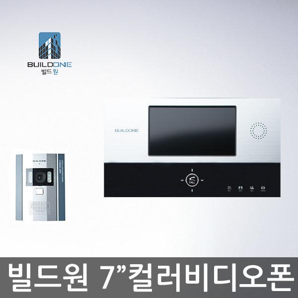 7인치/빌드원비디오폰/BOV-701A}아나로그4선식/인터폰 상품이미지