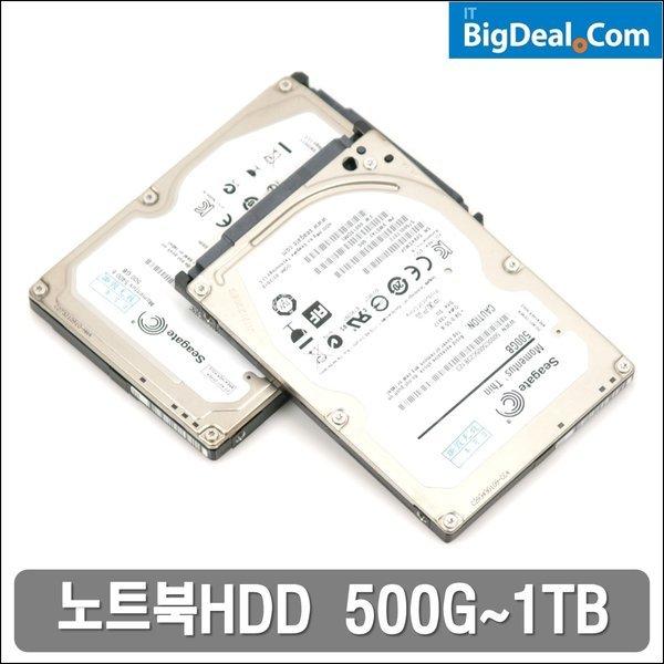 A급 중고하드 노트북 하드 SATA HDD 500G 750G 1TB 상품이미지