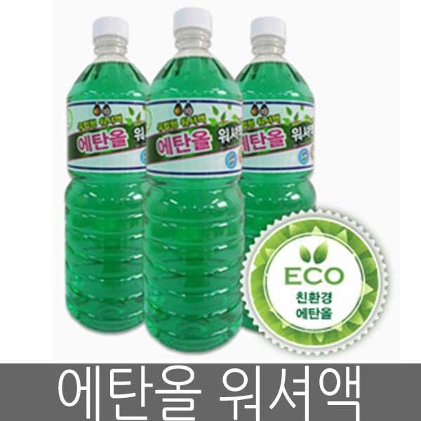 탑크린 에탄올 워셔액 1.8L 강력세척 천연발효 식물성 상품이미지