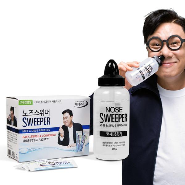 노즈스위퍼 이상민코세척기SET(세정기+분말60포) 상품이미지