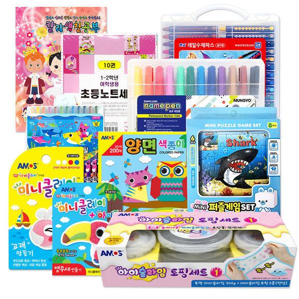 신학기 준비물 50종특가 네임펜 사인펜 색종이 색연필 상품이미지