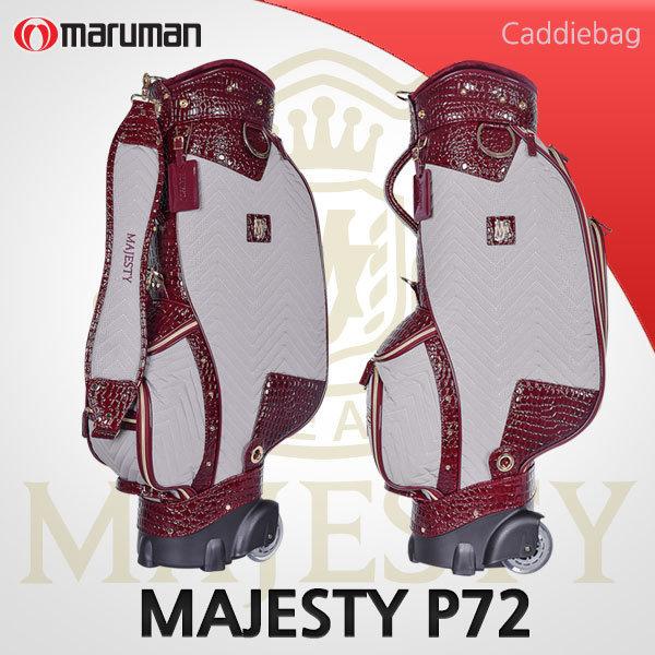 마루망 마제스티 P72 캐디백 골프백(여성) 상품이미지