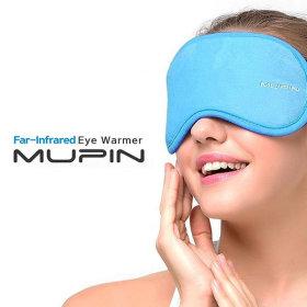 머핀 원적외선 온열 안대 발열안대 눈찜질 수면안대
