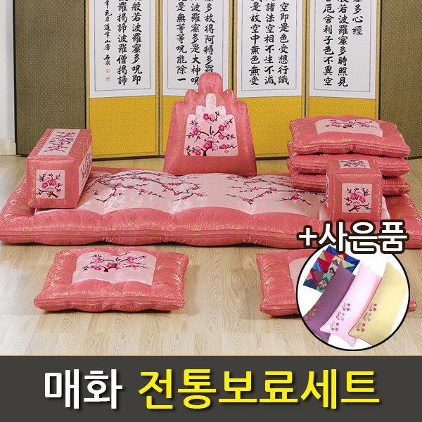 천솜이:: 매화 전통보료세트/보료/예단/예단포장 상품이미지