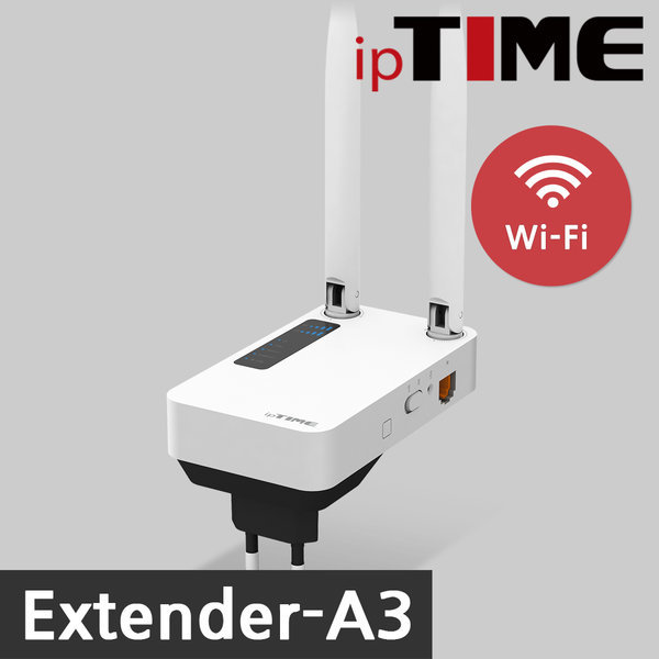 Extender-A3 와이파이확장기 증폭기 중계 ㅡ무료배송ㅡ 상품이미지