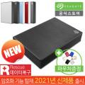 외장하드 5TB 블랙 2019 출시 신제품 New Backup Plus
