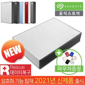 외장하드 5TB 실버 2019 New Backup Plus +선풍기증정+