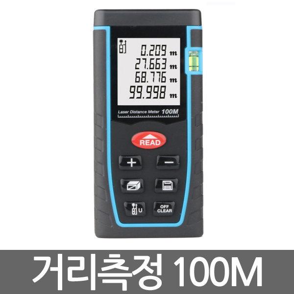 추천21C 레이저거리측정기 소형 100m 레이져 전자줄자 상품이미지