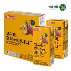 삼육두유 고구마호박에게 바나나두유 190mlx16팩