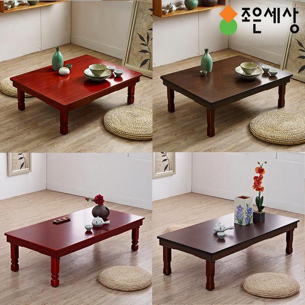 대한민국 교자상 총집합 밥상 좌탁 테이블 소형 대형 상품이미지