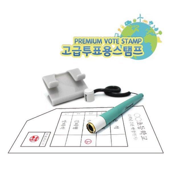 투표용스탬프(sachihata/제이원) 상품이미지