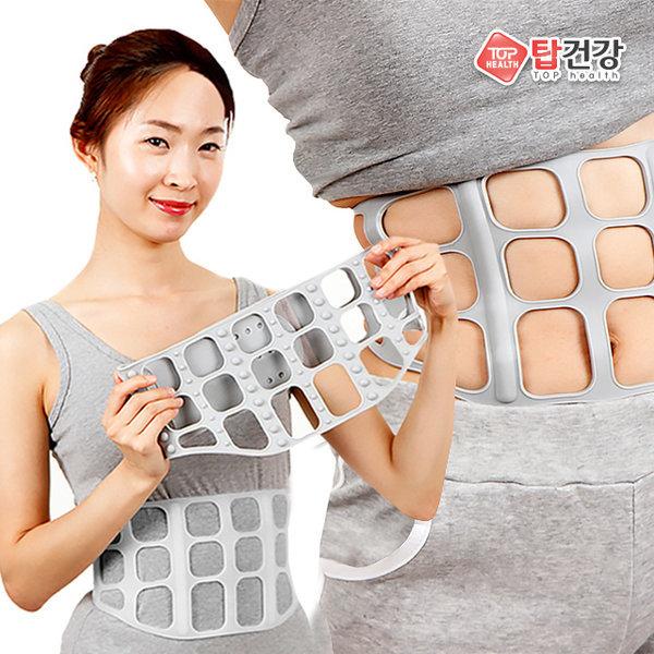 그레이 실리콘 다이어트벨트 복대 뱃살 허리보호대 상품이미지