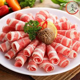 소고기 우삼겹(차돌양지) 500g