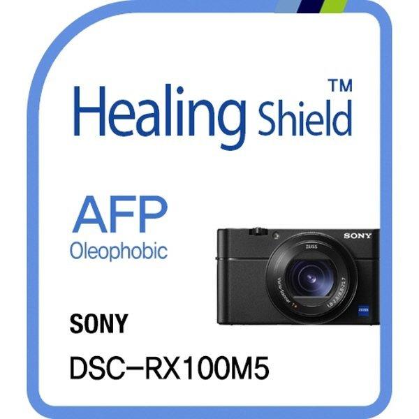 소니 DSC-RX100M5 올레포빅 액정보호필름 2매 상품이미지