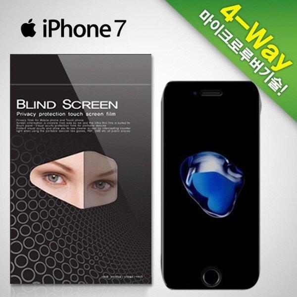 아이폰7(4.7) 사생활 정보보호/보안 액정보호필름 1매 상품이미지