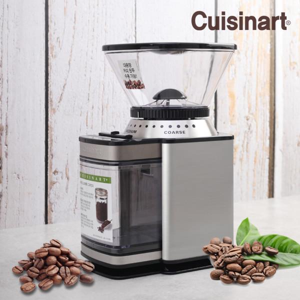 정품.쿠진아트 DBM-8KR 원터치 커피그라인더 원두분쇄 상품이미지