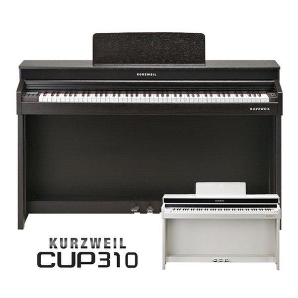 커즈와일 디지털피아노 CUP310 NEW버전 CUP-310 상품이미지