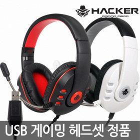 ABKO B100U USB 스테레오 마이크 게이밍헤드셋 블랙