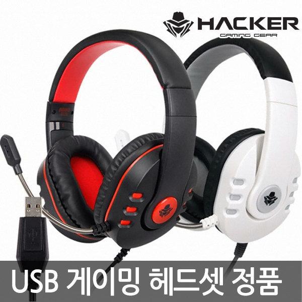 ABKO B100U USB 스테레오 마이크 게이밍헤드셋 블랙 상품이미지