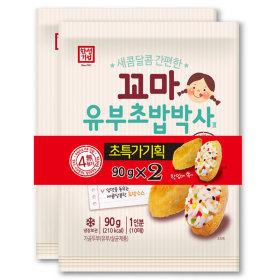 한성_ 꼬마 유부초밥90x2