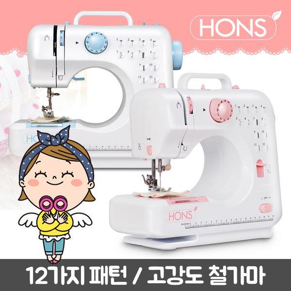 혼스 재봉틀 HSSM-1201PK핑크 한땀한땀프로 브랜드대상 상품이미지