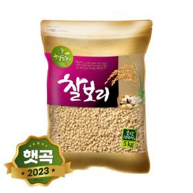 찰보리 5kg (국내산) /2019년산 햇곡