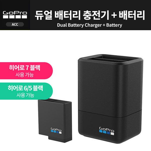 (공식대리점) HERO5/6/7/8 Black 듀얼충전기+ 배터리 상품이미지