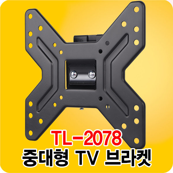 19~43형 모니터/TV/베사 200x200 이내/TL-2078 거치대 상품이미지