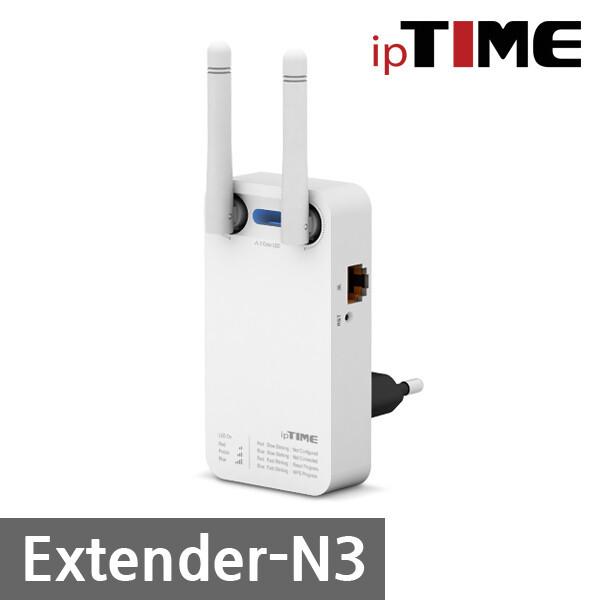 ipTIME Extender-N3 11n 와이파이 확장 상품이미지
