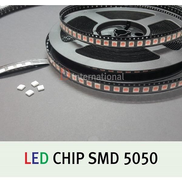 LED CHIP/SMD5050칩/LED칩/5050칩/LED전등/LED/전등 상품이미지
