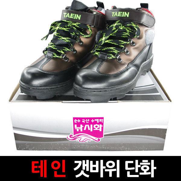 피싱79 태인신발 낚시신발 낚시단화 단화 갯바위신발 상품이미지