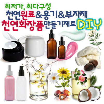 Soap/Asiatic Pennywort/Extract/Hyaluronic Acid