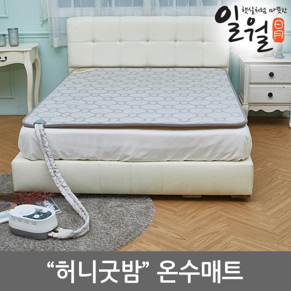일월 허니굿밤 온수매트 더블투난방/일월매트/온수매 상품이미지