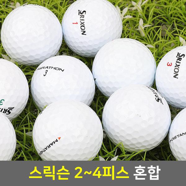 A급/스릭슨/로스트볼 30개/중고골프공/칼라/ 상품이미지