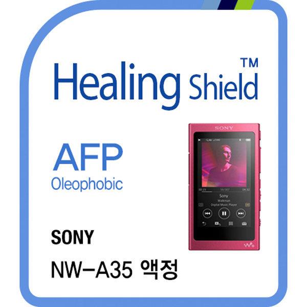 소니 워크맨 NW-A35 액정필름 2매/올레포빅필름 상품이미지