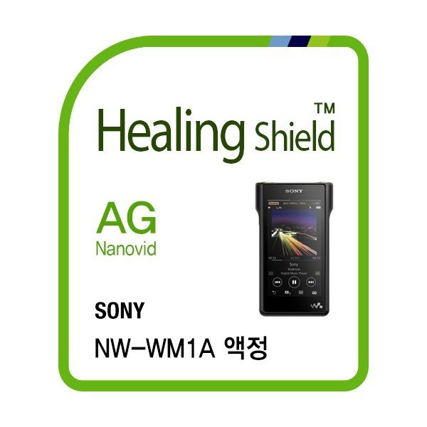 소니 워크맨 NW-WM1A 액정필름 2매/지문방지필름 상품이미지