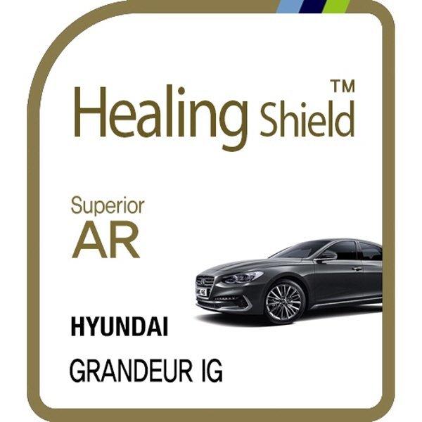 현대 그랜져 IG 8형 네비게이션 고화질 액정보호필름 상품이미지