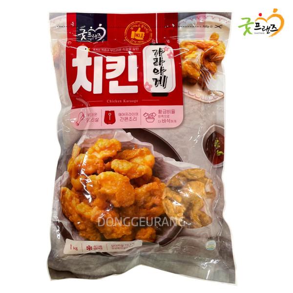 굿프랜즈 치킨가라아게 1kg/순살치킨/크리스피/바사삭 상품이미지