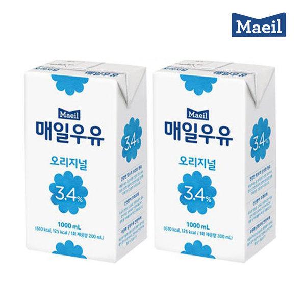 멸균우유 오리지날1000mlx6팩/저지방200mlx24팩 상품이미지