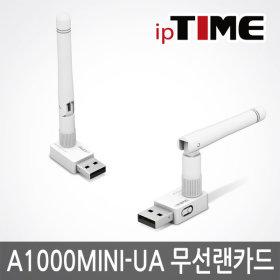 ipTIME A1000MINI-UA USB 무선랜카드 무선 AP WIFI