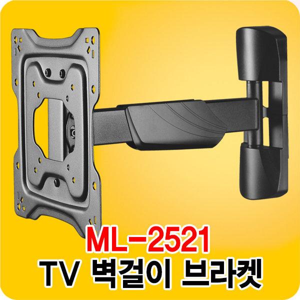 19~47형 모니터/TV/베사 200x200 이내/ML-2521 거치대 상품이미지