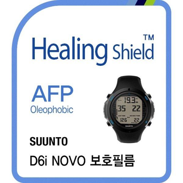 순토 D6i NOVO AFP 올레포빅 액정보호필름 2매 상품이미지