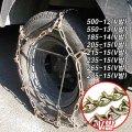 K2 강력 쇠사슬체인(V발) 스노우체인 사슬체인 브이발