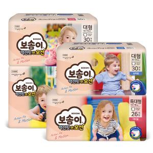 액션핏 팬티 기저귀 4팩(+키재기 성장앨범 증정)
