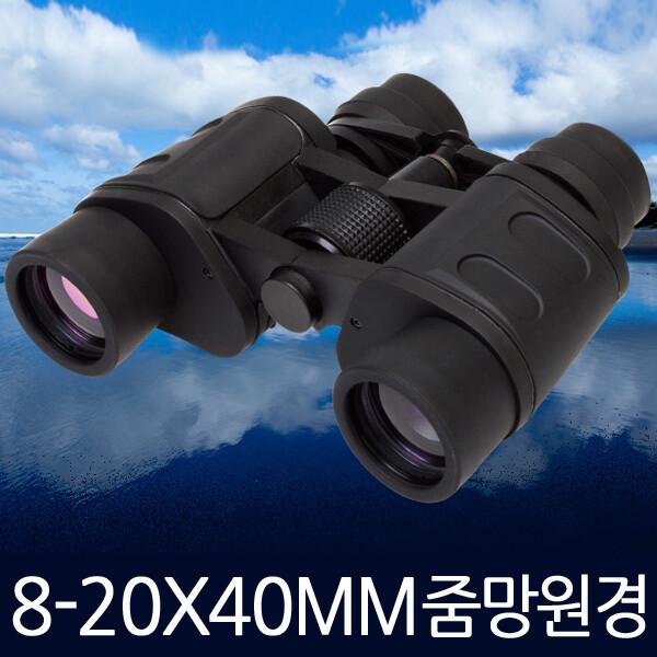 고배율줌망원경/쌍안경 단망경/적외선 천체 등산 캠핑 상품이미지