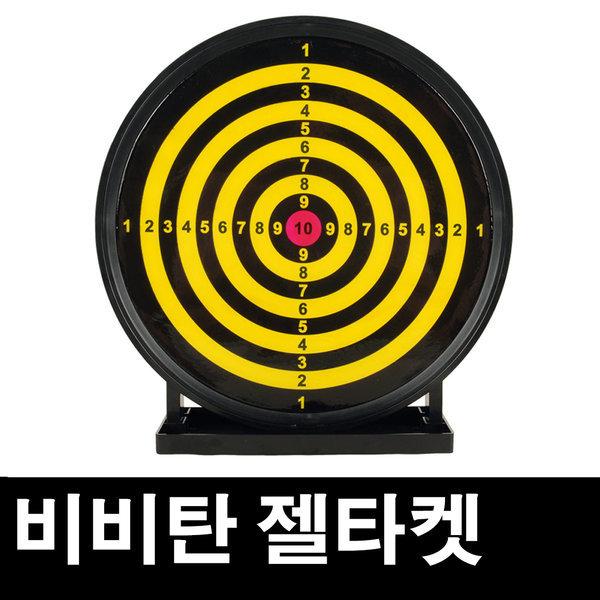비비탄/bb탄총/비비탄총/타켓/전동건/표적판/사격판 상품이미지